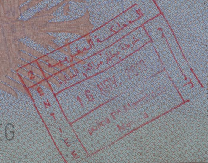 E-Stempel Marokko