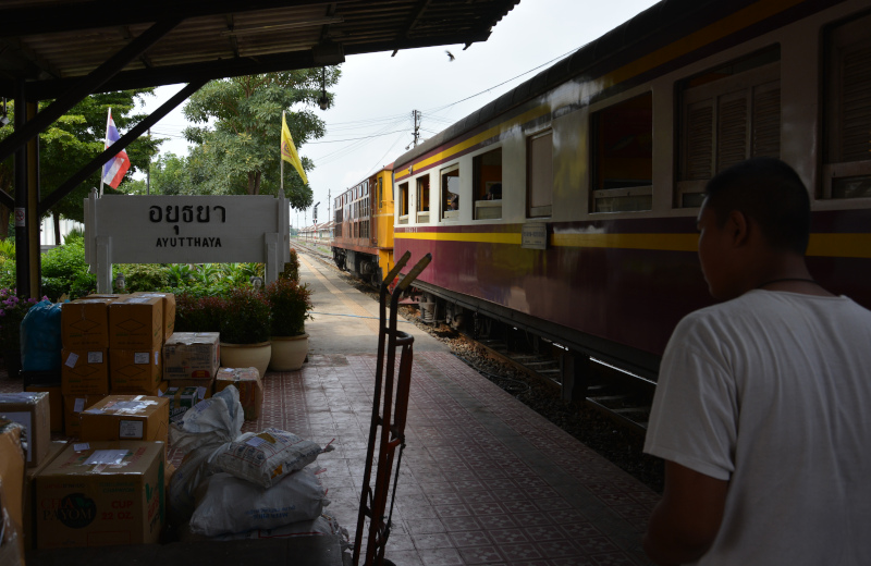 Thailand Ayutthaya Bahnhof