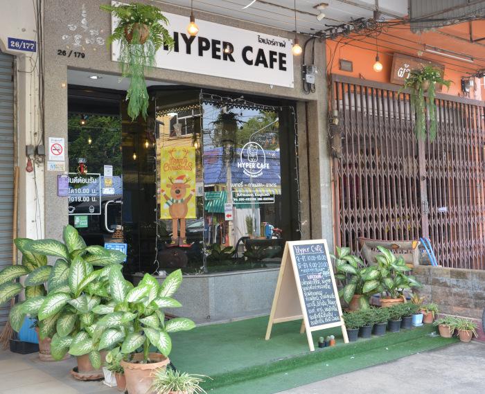 Hyper Cafe Phitsanulok