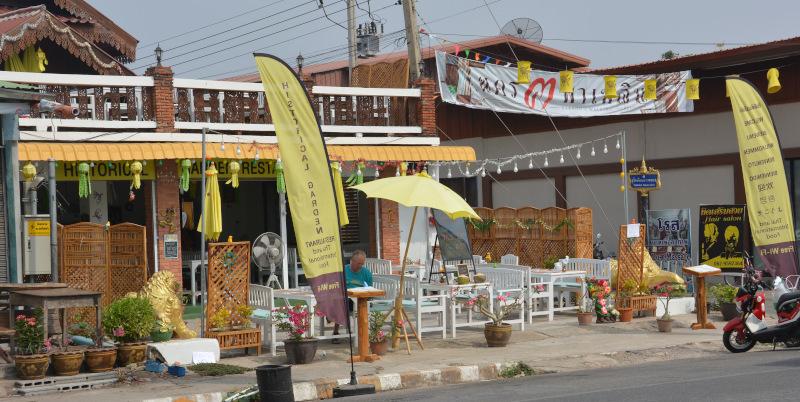Thailand: Sukothai Historical Garden Restaurant Ansicht