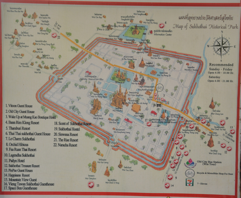 Thailand Sukothai Plan Old City