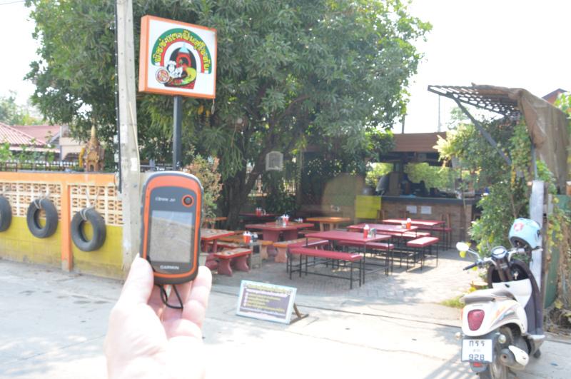 Mit Garmin GPS  Navigations- Gerät und openstreetmap- Basiskarte ein Pizza-Restaurant entdecken