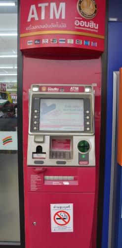 Bankautomat in Thailand mit Kreditkarten-Akzeptanz für VISA-card - kostenlos Thai-Baht abheben